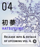 HATSUYUME: Release info and details of upcoming vol.4
